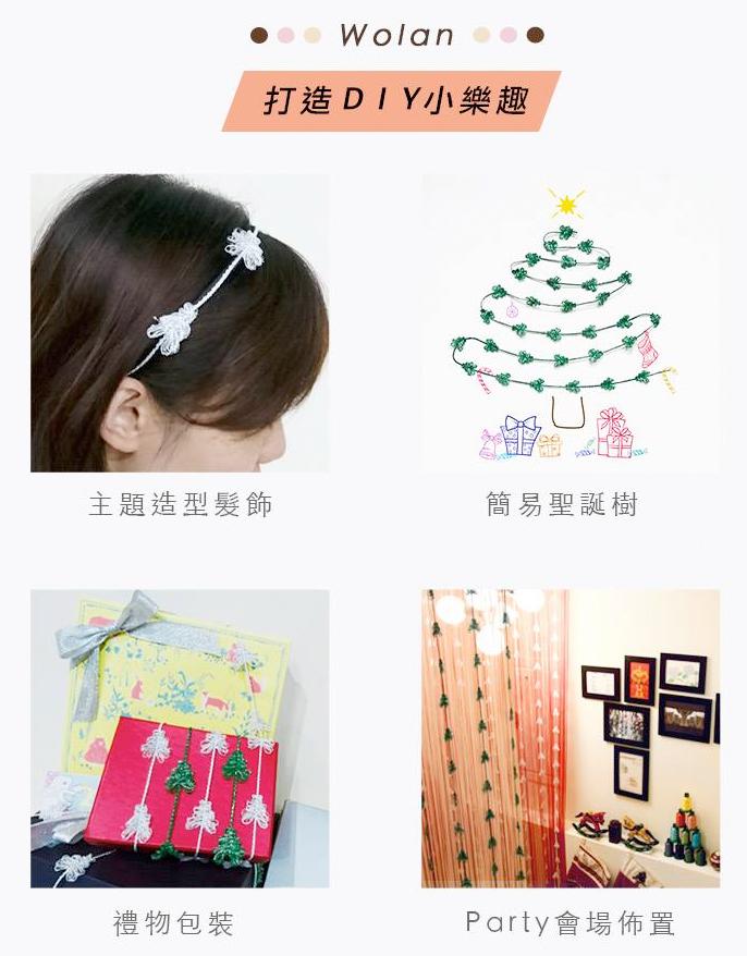 wolan4 - [商品資訊] Wolan-Tree掛飾 綠.白 聖誕樹造型/10入裝/可剪裁/長238cm/附不鏽鋼鉤針