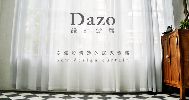 dazo_blog_logo