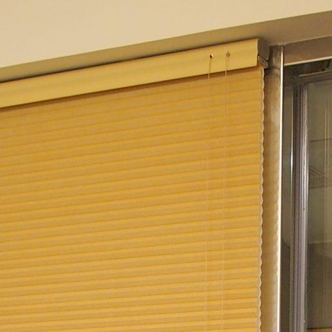風琴簾, 遮光窗簾, 窗簾零件, 窗簾軌道, 窗簾設計, 窗簾知識, 窗簾DIY, 冷知識, 上下開窗簾