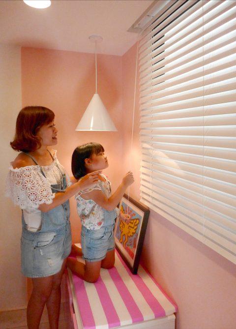 W50GL P1090048 1 480x669 - [專訪][案例] 設計「家」徵選計畫 ★ 最大獎得主Carol小姐的12年等待-柔紗直立簾.斑馬簾.百葉簾