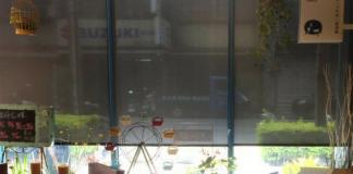 捲簾 餐廳窗簾 Roller Blinds Dining Room