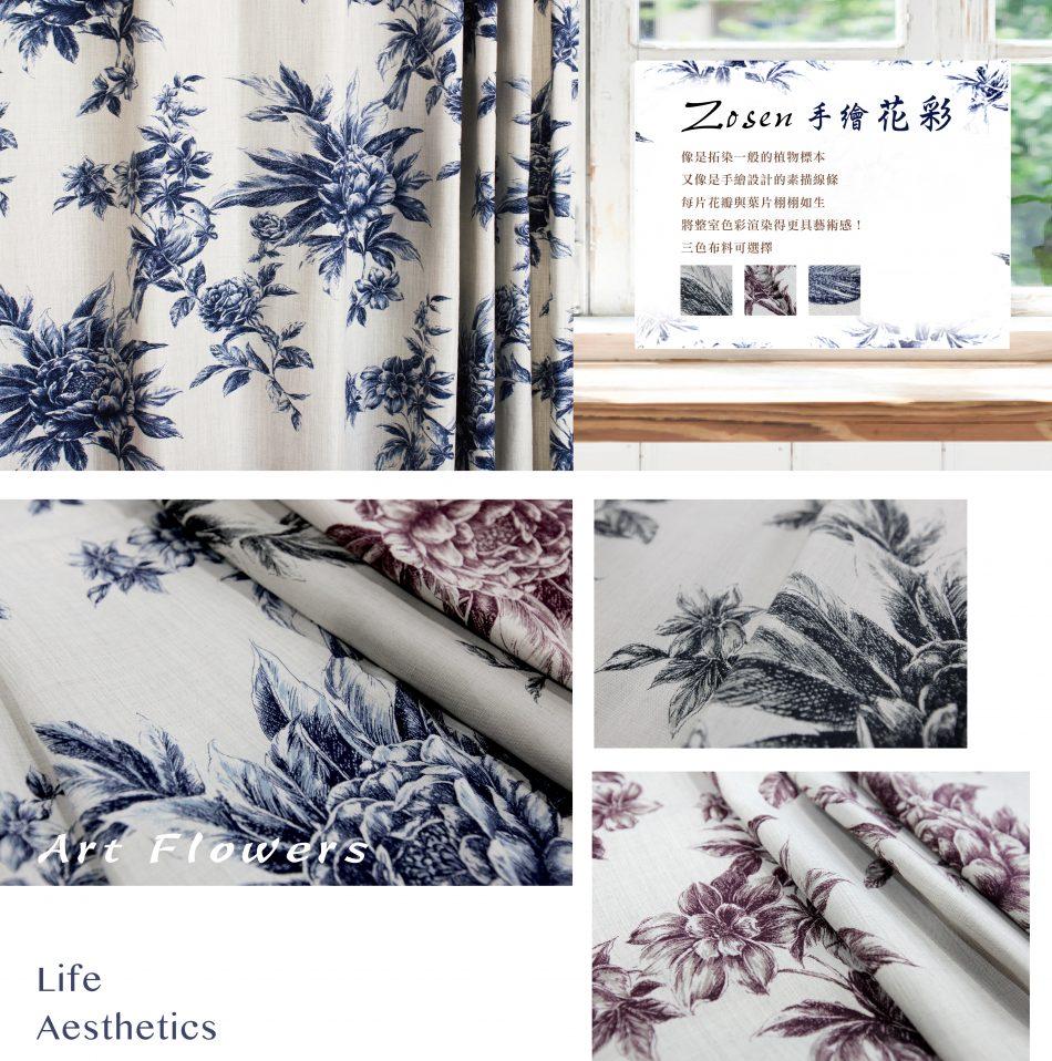 Zosen2 1 950x958 - 【特輯】注入百年老店工藝的Zosen日本進口訂製窗簾