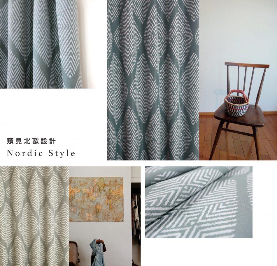 Zosen42 950x914 - 【特輯】注入百年老店工藝的Zosen日本進口訂製窗簾