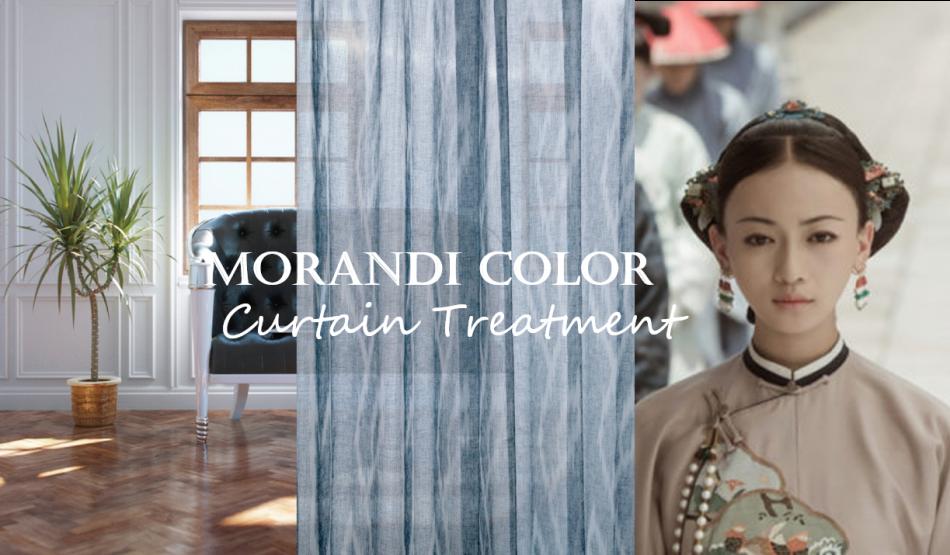 cover2 950x555 - 【特輯】用莫蘭迪色調窗簾,營造如宮廷般的大器溫柔感!