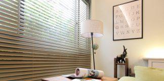木百葉簾 客廳窗簾 Venetian Blinds Living Room