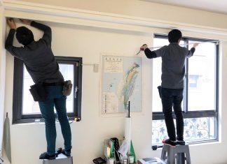 裝窗簾 專人服務 到府丈量 到府安裝 Window Covering Service