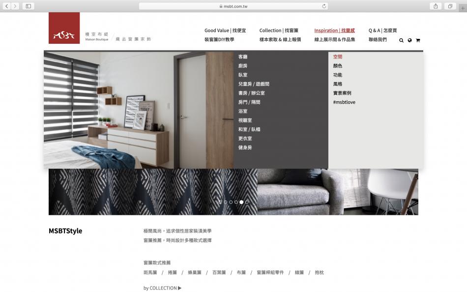 訂製窗簾, 網購宅配, 窗簾推薦, 窗簾價格, 客製化窗簾, 便宜窗簾