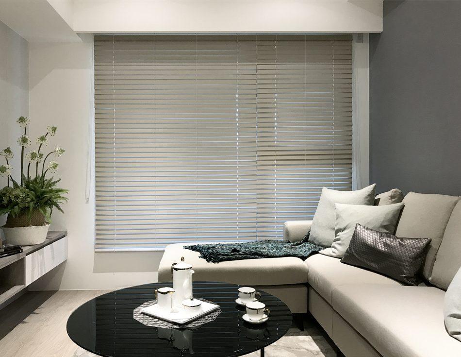 現代風 百葉簾 客廳窗簾 客廳設計 簡約風