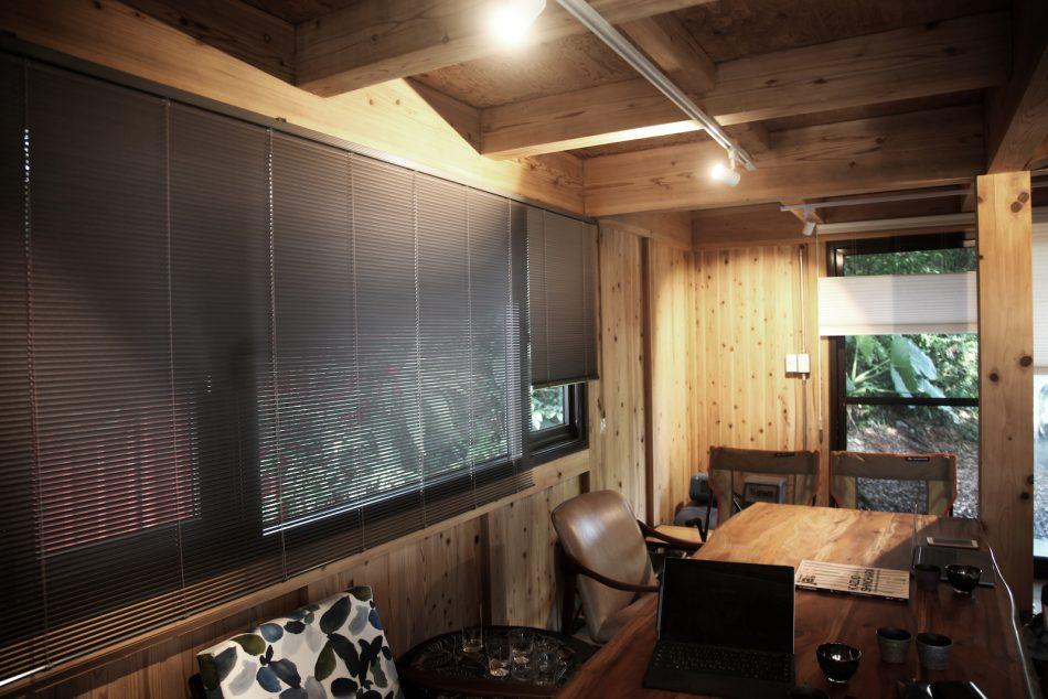 百葉簾 木屋 構築設計 house1/2 木頭 室內設計 風琴簾