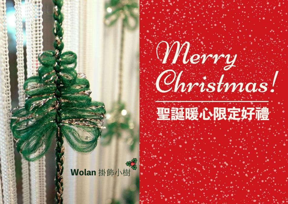 靠墊, 聖誕節禮物, 聖誕節, 聖誕禮物, 聖誕交換禮物, 抱枕, 好康優惠, 午睡枕, 優惠窗簾, 優惠, 交換禮物, DIY