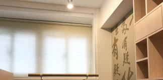 風琴簾 透光窗簾 訂製捲簾 客製化圖案 無印風